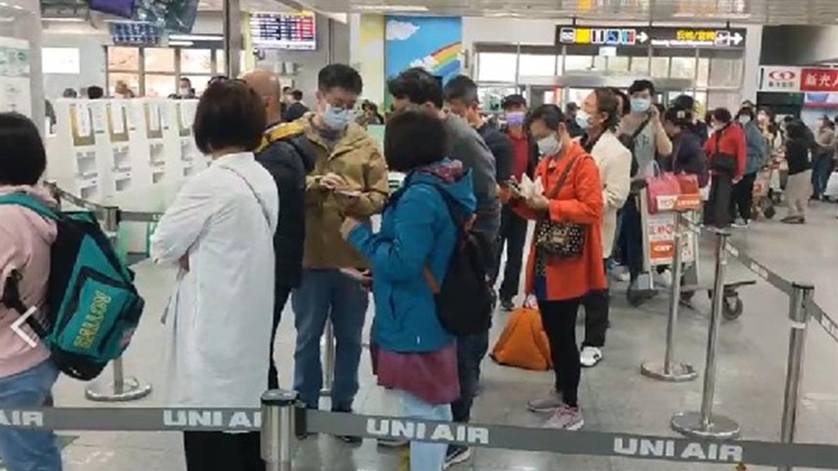 快訊/金門濃霧能見度低 航班取消10班次影響千名旅客