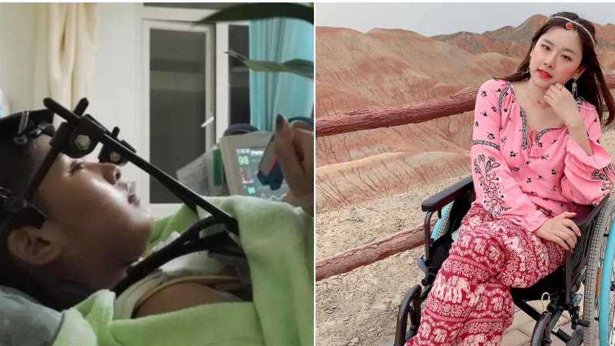 腦部開4個洞!女學霸嚴重癱瘓 努力成輪椅時尚部落客