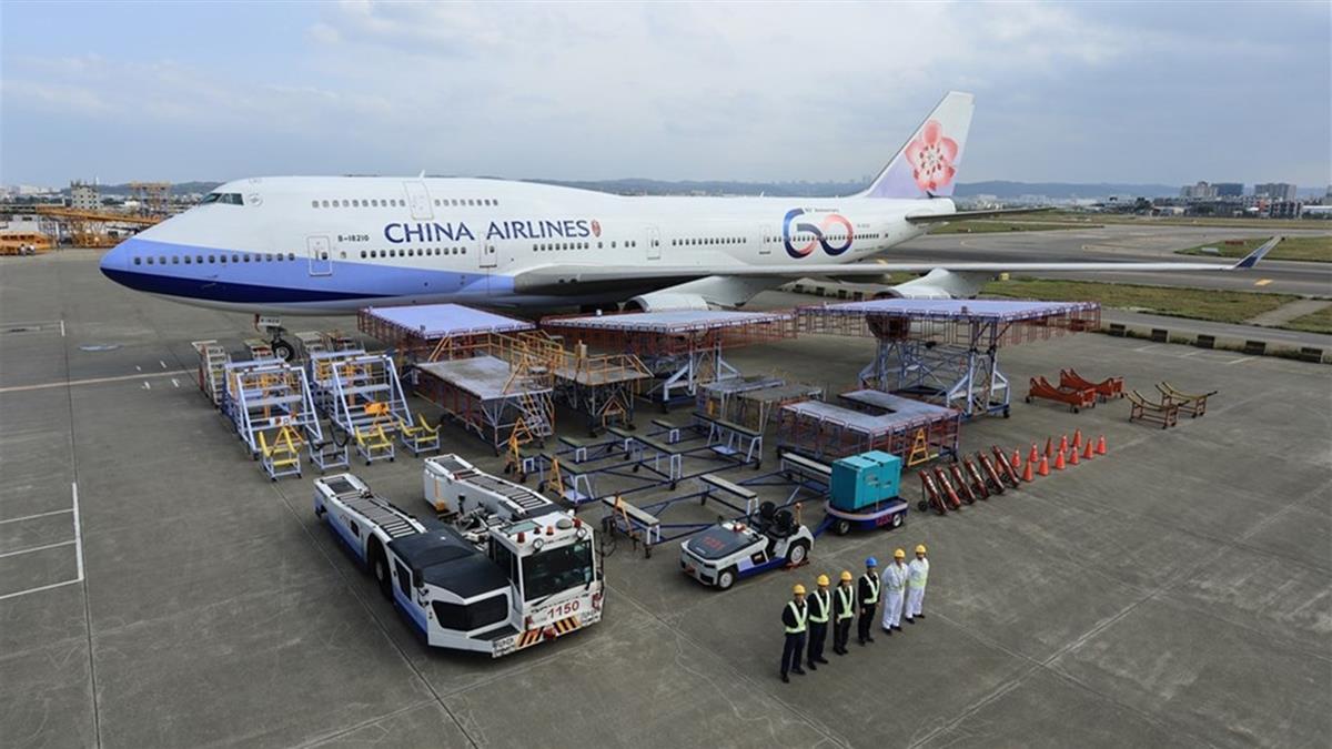 告別空中女王!華航747最後一飛 帶旅客俯視富士山