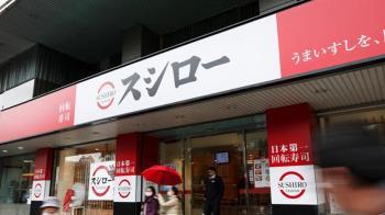 壽司郎2天吸千人吃免費餐 驚爆推「鮪魚、鰻魚」企劃