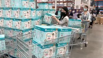 日本拉拉褲特價 民眾搶優惠倒數 擠爆美式賣場