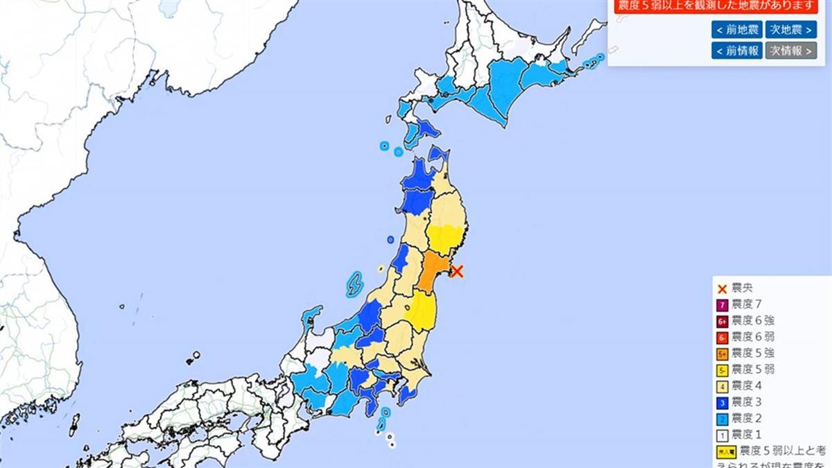 日本7.2地震「強烈狂晃30秒」 驚悚畫面曝光