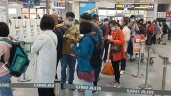 濃霧又攪局金門機場 近千名旅客受影響