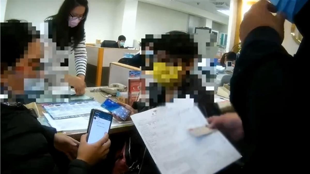騙術升級!網路交友寄包裹 假海關遊說詐匯款