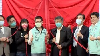2022新竹市長選戰 藍綠白黃選將「高顏值、高學歷」