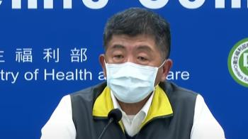 快訊/陳時中帶頭接種疫苗 下午記者會親自說明