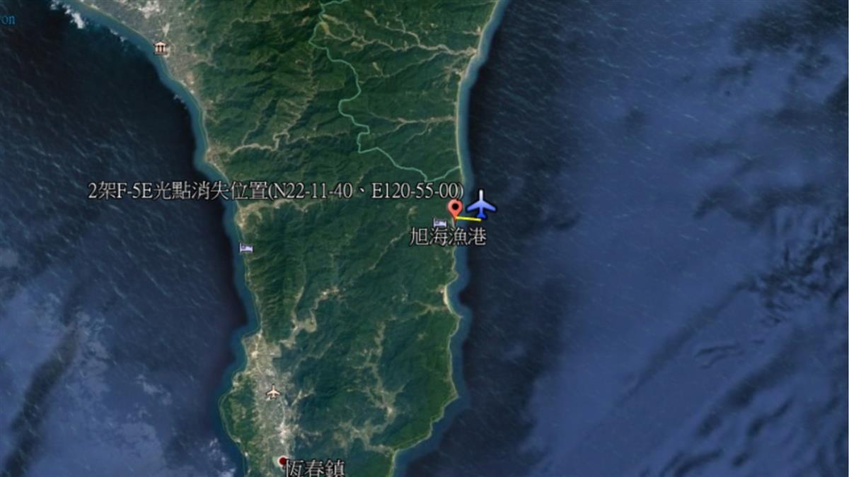 快訊/屏東F-5E戰機墜海!2飛官僅20多歲 身分機號曝