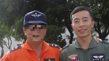 F-5E戰機墜海!飛官羅尚樺殉職 家屬悲痛喊:還我姪子