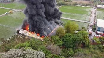 彰化清潔劑工廠驚傳火警 濃煙直竄天際全面燃燒