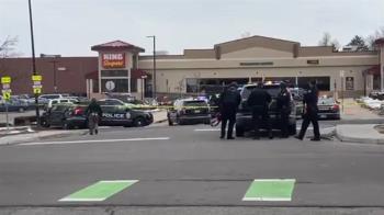 科羅拉多州槍擊 至少10人死亡「連警察也喪生」
