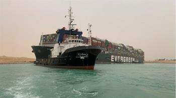 長榮貨輪卡住蘇伊士運河 紐約油價反彈1%