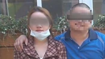 花70萬娶越南妻!「口紅塗衛生棉」拒行房 老父揭逃跑真相