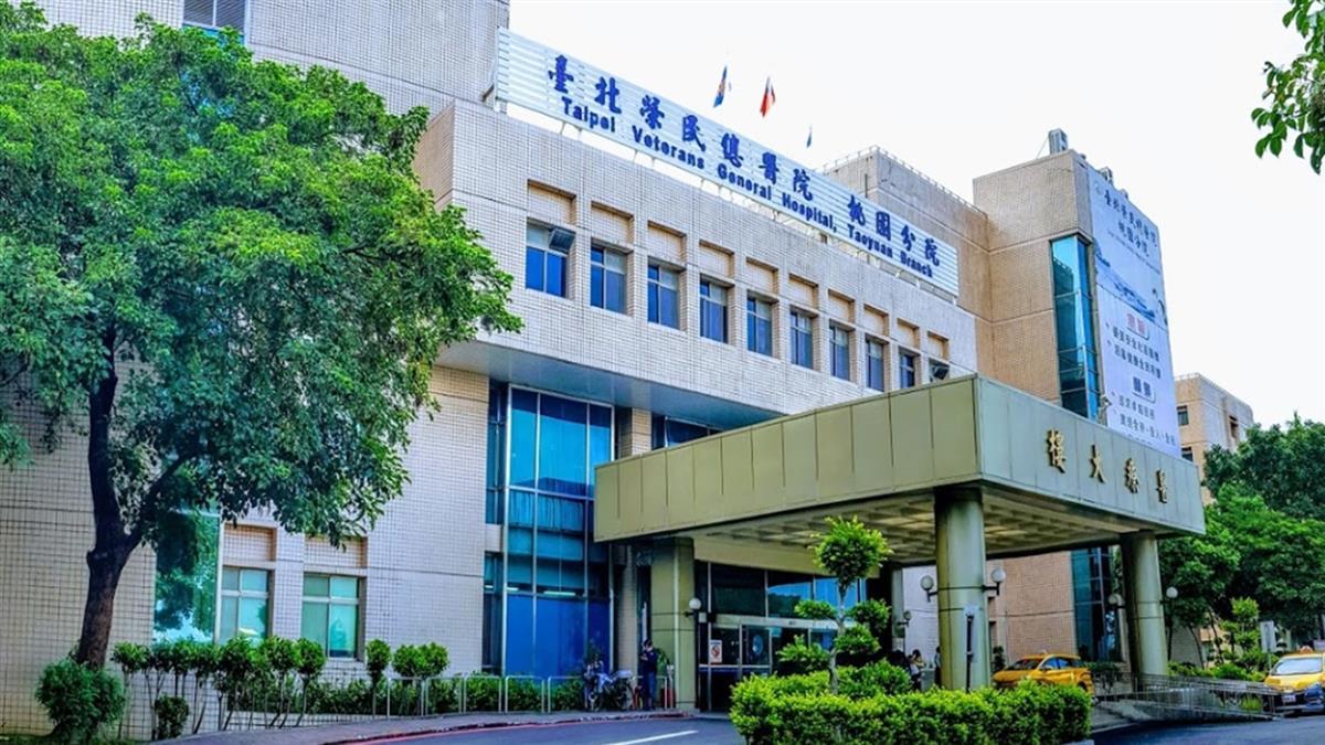 快訊/台北榮總桃園分院爆採購弊案 16名高層遭約談