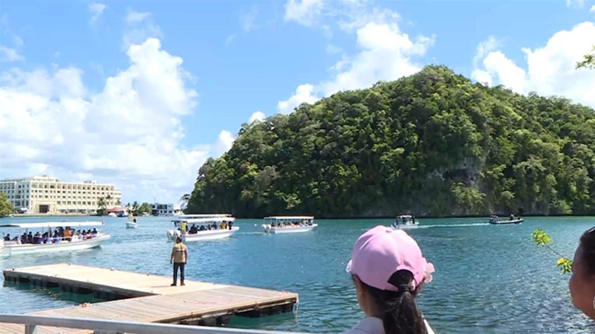帛琉旅遊泡泡首發團 4月1日下午台灣起飛
