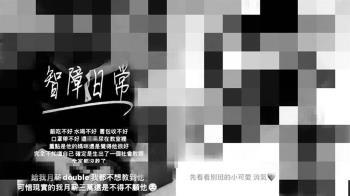 幼教老師IG公審小孩「社會敗類」 園方震驚回應