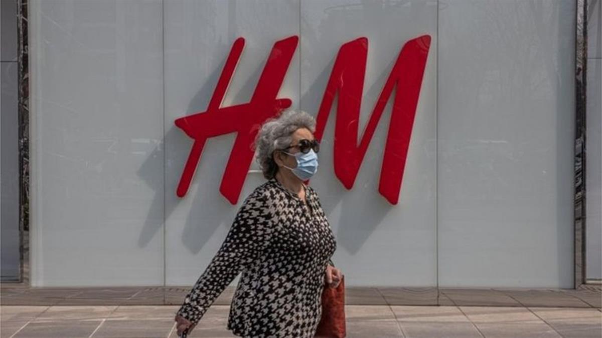 新疆人權與H&M拒用新疆棉花風波:盤點踩上中國政治雷區的跨國公司