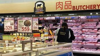 知名賣場爆美牛瘦肉精超標 桃市衛生局衝稽查