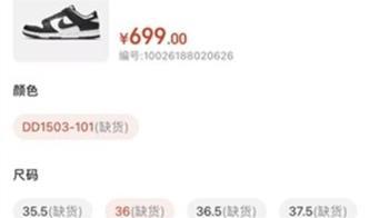 陸喊抵制Nike 新鞋開賣「34.6萬人瘋搶」秒缺貨