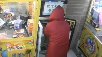 娃機竊案頻! 賊冒失留腰包 丟失證件、2萬元現金