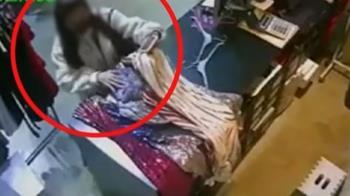 支開店員偷! 時髦女腳踩4萬精品鞋偷8千元洋裝