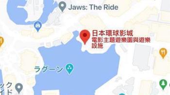 谷歌地圖搜「日本環球影城」 上千人看環景圖崩潰了