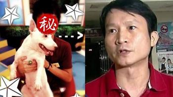 KID曬照懷念逝世愛犬 網一看秒歪樓:是劉文聰?