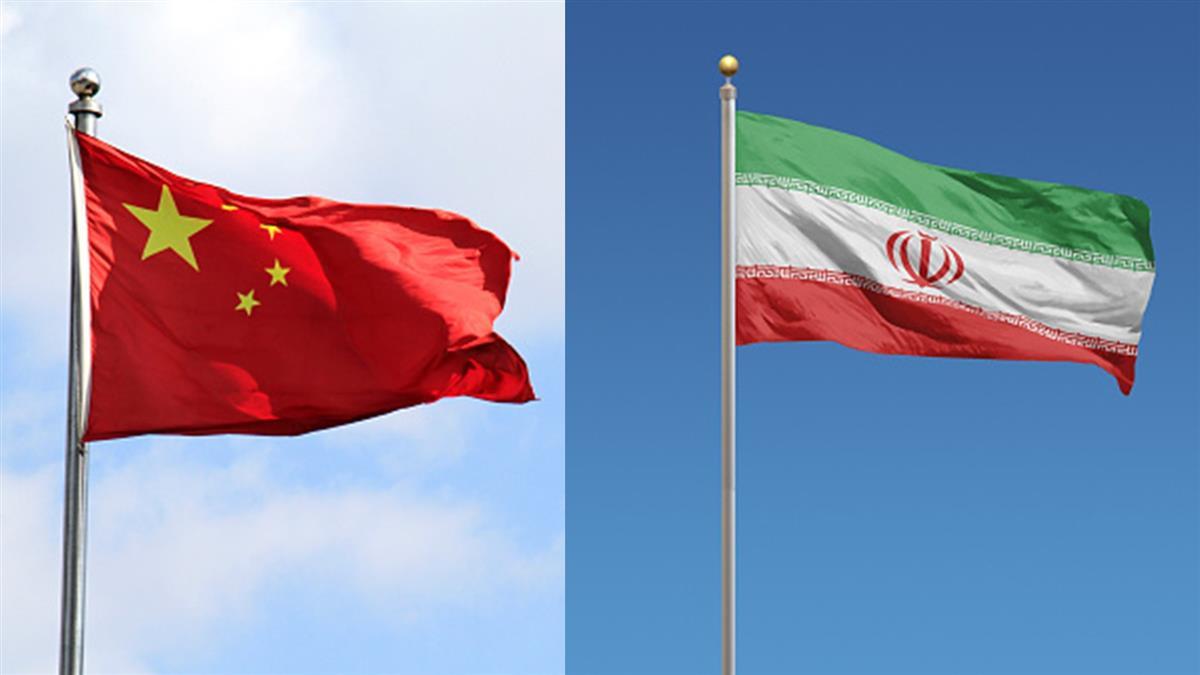 大陸與伊朗簽署11兆協定 可能強化在中東影響力