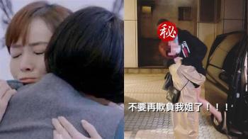 侯佩岑遭痛罵近況超憔悴 友見真實模樣心疼:不要欺負姐姐
