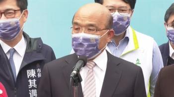 台灣缺水嚴重 蘇貞昌:政府超前部署不然早限水