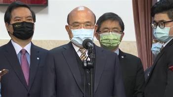 蘇貞昌:行政院核定84億元 做全台農產冷鏈系統