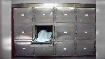 冰櫃打開竟是男屍 孝子崩潰:別人把媽媽燒了