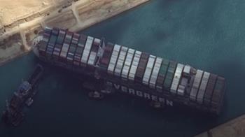 長賜號爆「船首破損」水淹2隔艙 369艘船卡運河畫面曝