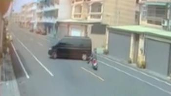 廂型車迴轉一半遭撞!鑑定結果「騎士0肇責」 駕駛氣炸