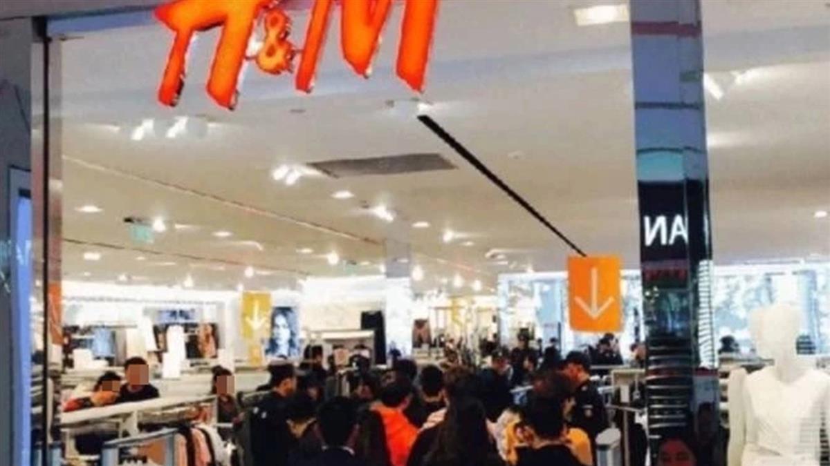 陸H&M遭抵制空3天!一推3折民眾搶瘋了 鄉民笑翻:好眼熟