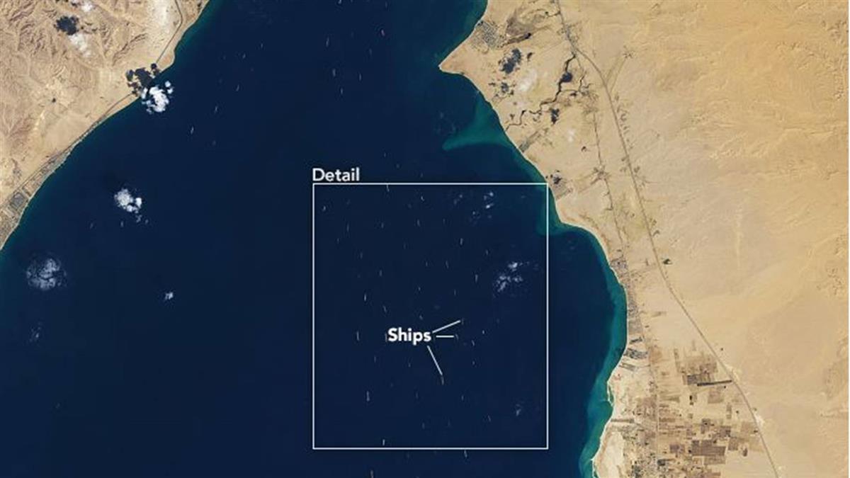 NASA衛星驚人畫面曝 「密麻小點」擠爆蘇伊士運河