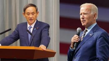 美日領袖4月峰會 日媒:聯合聲明將提台海重要性