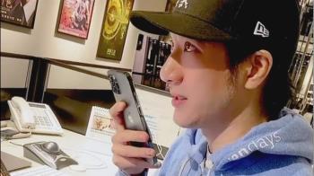王力宏打給庫克「APP秒上架」 自學程式爽賺1.5億