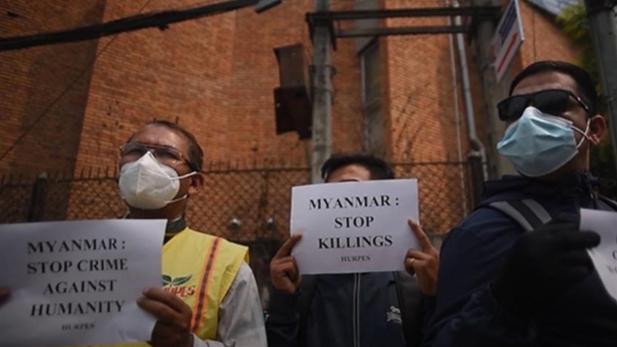 緬甸情勢持續升溫 美國務院下令非緊急人員撤離