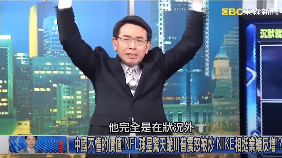 中國以商逼政失敗 劉寶傑狠批:國民黨完全狀況外