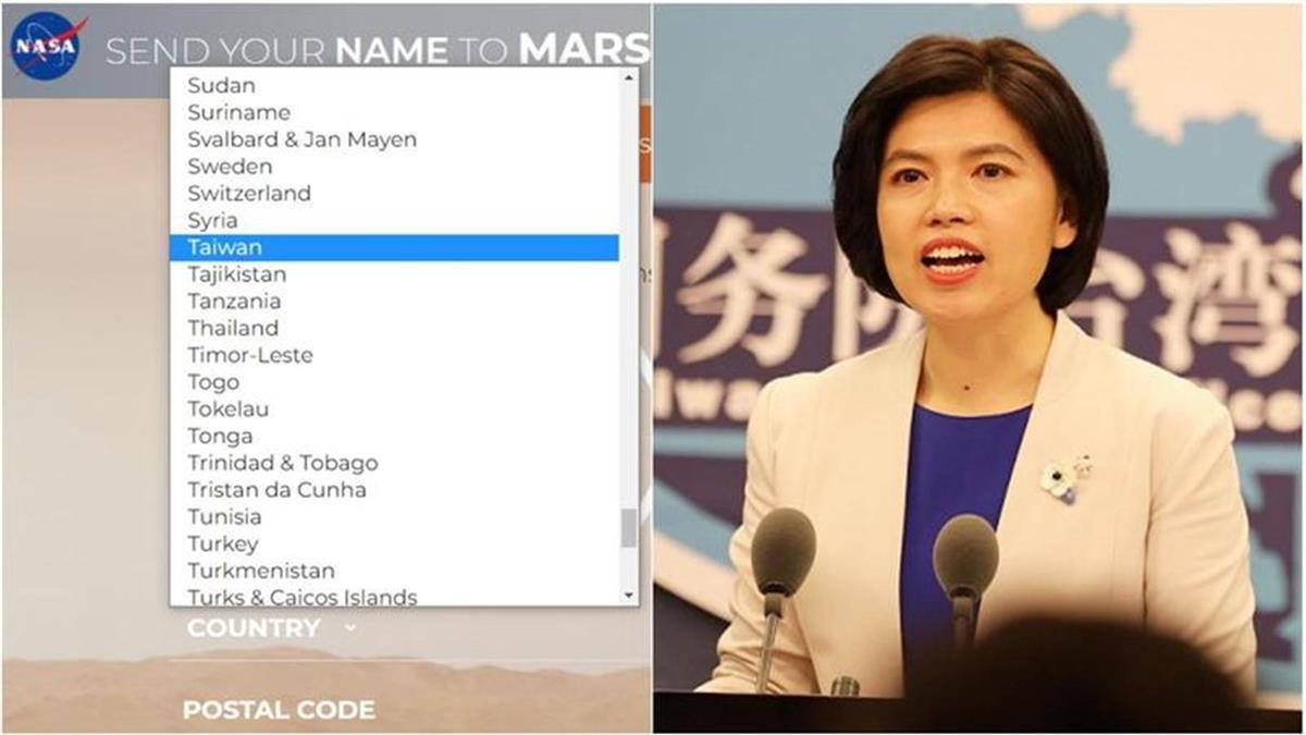 微博熱議NASA「將台灣列國家」國台辦回應了