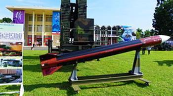 23枚「弓三飛彈」全數完成 國防部證實了