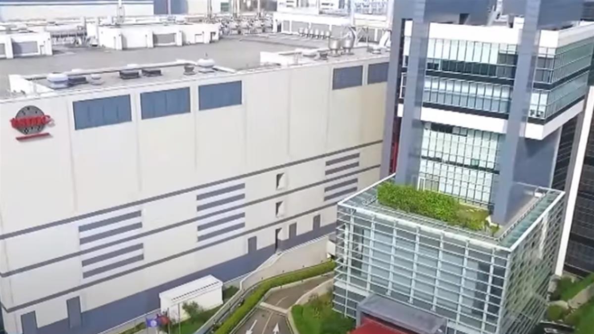 「護國神山」台積電找水源 傳將在宜蘭設新廠