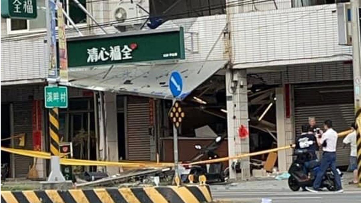 快訊/彰化飲料店驚傳氣爆 民眾嚇醒「遮雨棚被炸爛」
