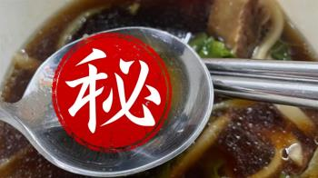 女大生吃牛肉麵撈到水龍頭 震驚畫面曝「一堆垢卡上面」