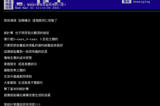 /var/folders/c3/dcmptzhd7wxdd780wlgy0tgr0000gn/T/TemporaryItems/NSIRD_screencaptureui_SAxKAW/截圖 2021-04-01 下午4.25.53.png
