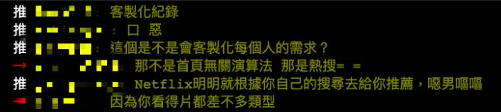 /Users/ashleyliu/Desktop/截圖 2021-04-01 下午5.37.47.png