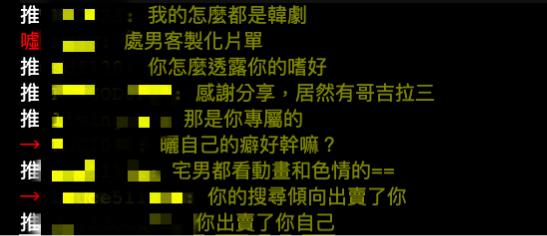 /var/folders/c3/dcmptzhd7wxdd780wlgy0tgr0000gn/T/TemporaryItems/NSIRD_screencaptureui_JHu3pz/截圖 2021-04-01 下午5.36.13.png