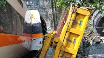 快訊/太魯閣408車次隧道出軌 警消急搶救傷亡不明