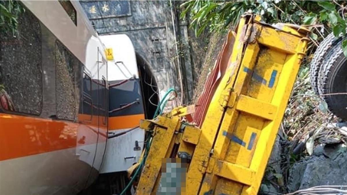 已36人罹難!太魯閣號第8車廂最嚴重 仍有72人待救