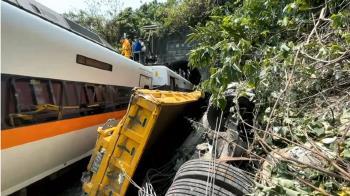 太魯閣號出軌48死!傾斜式列車2年前釀18死190傷